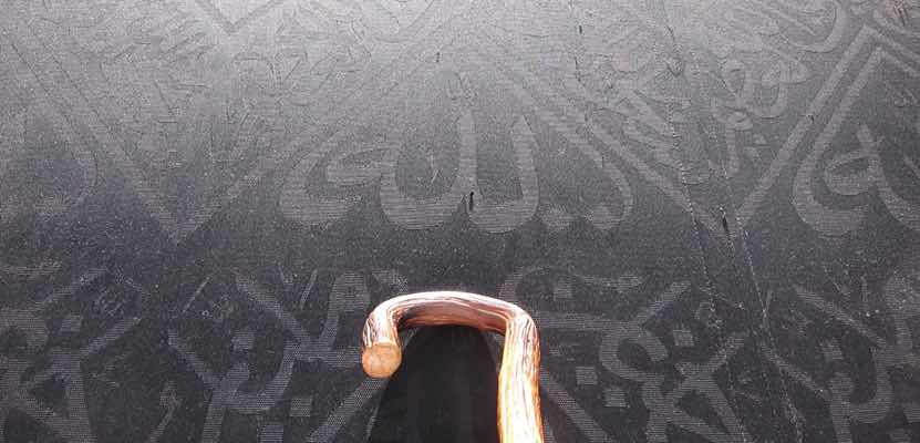 Emaniyye ve İslam